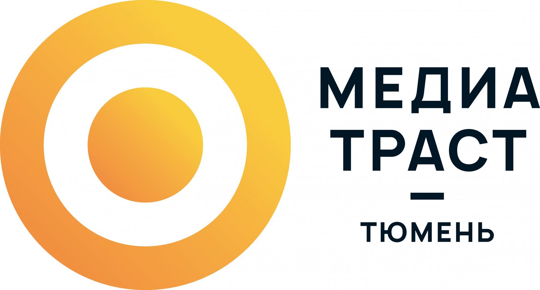 Media-Trast_gor_1