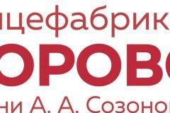 Borovskaya_1