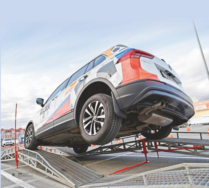 Большой OFF-ROAD Volkswagen